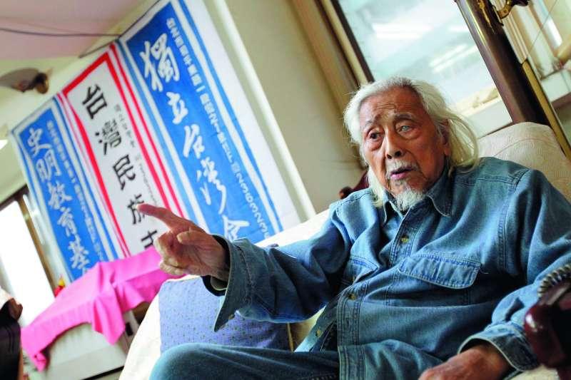 史明走過的這一世紀,也是台灣歷史變化最激烈的一百年。(新新聞資料照)