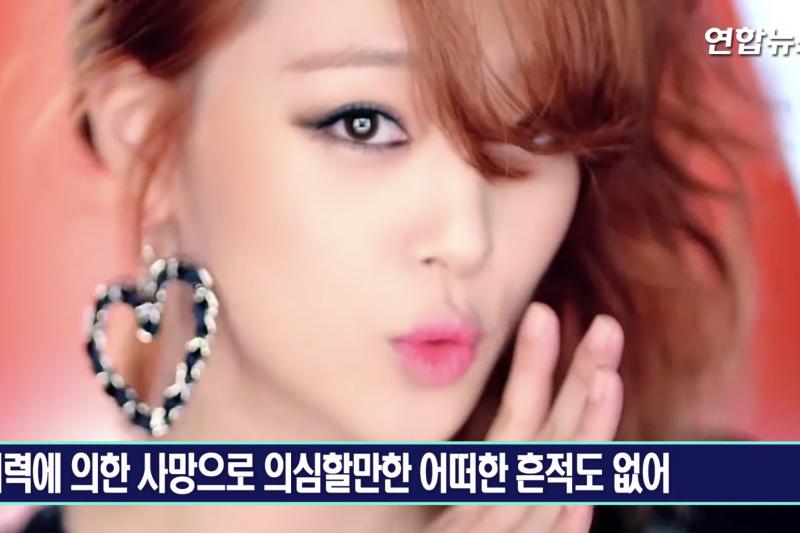 南韓歌手兼演員雪莉日前自殺身亡,網路負評霸凌問題再受關注。(翻攝影片)