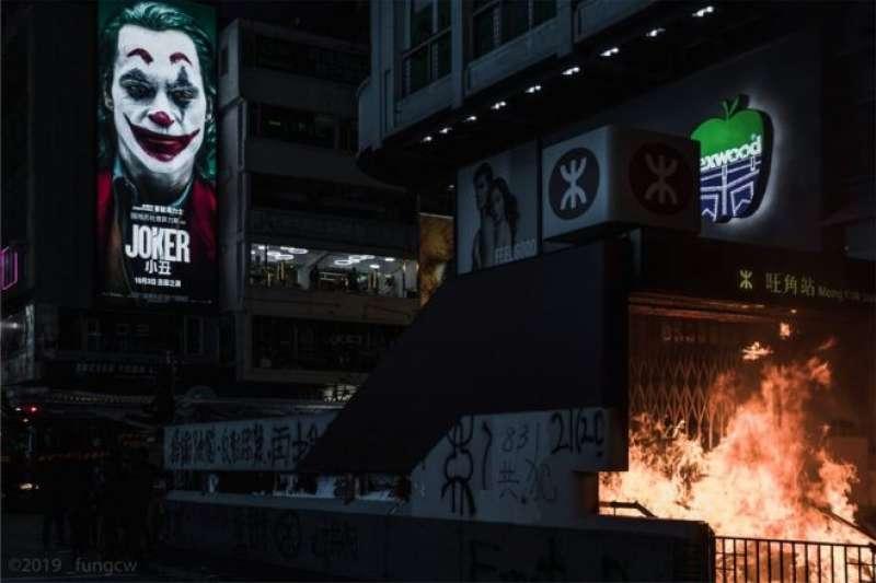 電影《小丑》被香港網民形容電影與香港局勢互相呼應。(BBC中文)