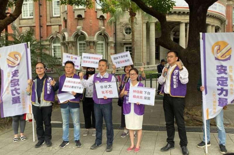 批林佳龍出任蔡英文台中競總主委 「安定力量」赴監院舉發要求彈劾 -風傳媒