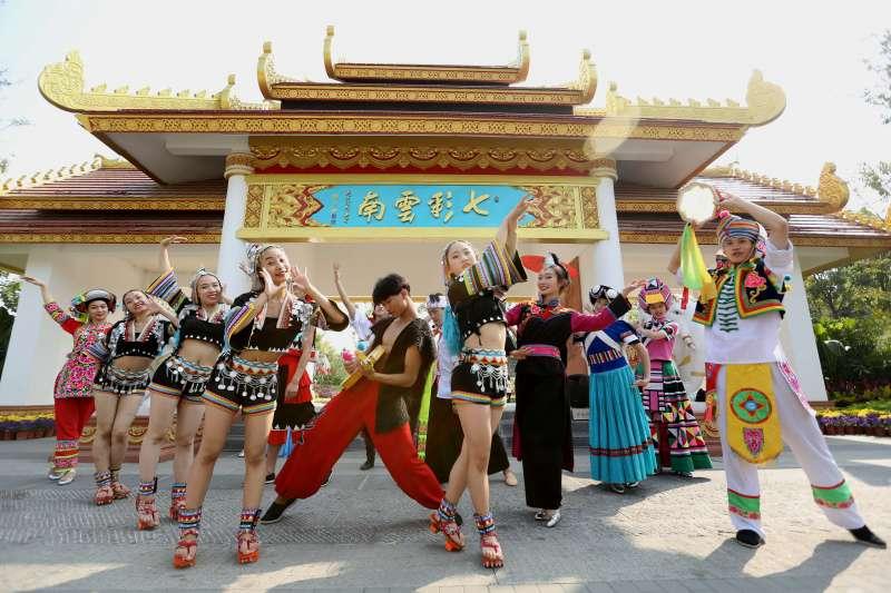 北京世園會,雲南園上演民族歌舞表演。(新華社)