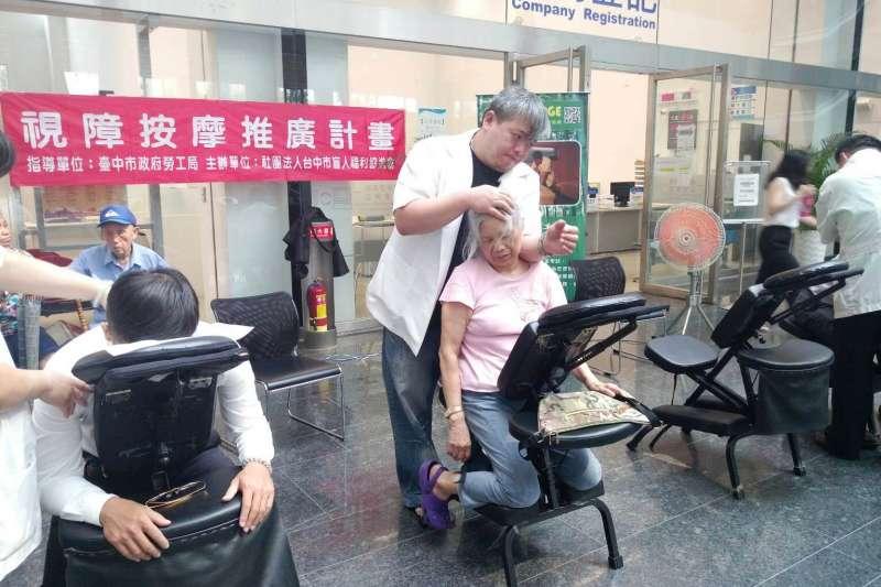 台中市府設有視障按摩服務。(圖/臺中市政府提供)