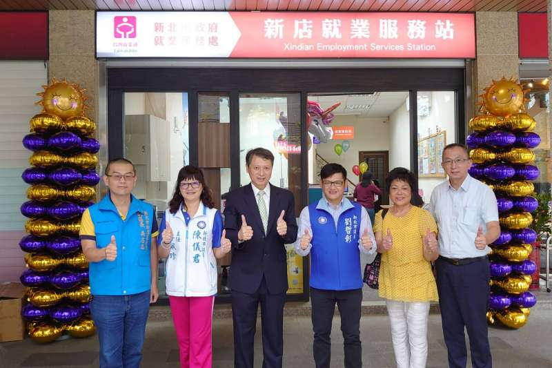 新北今舉行新店就業服務站新址揭牌儀式,即日起29區均有在地就業服務。(圖/新北市勞工局提供)