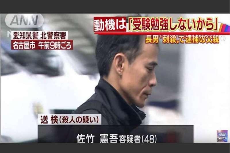 日本愛知縣名古屋2016年傳出父親刺殺兒子的事件,法院判決結果近日出爐。(翻攝影片)