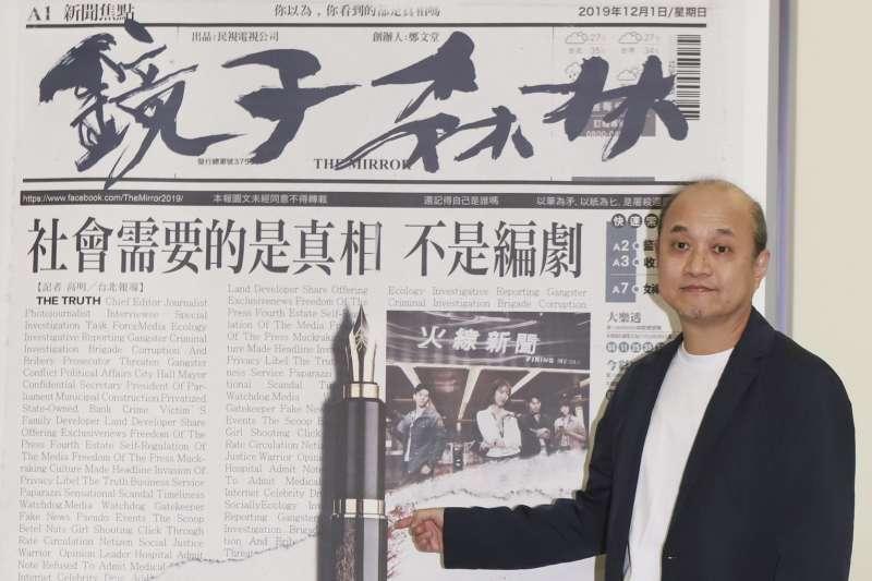 金鐘導演鄭文堂耗時兩年推出寫實新作《鏡子森林》,首場特映大獲好評。(民視提供)