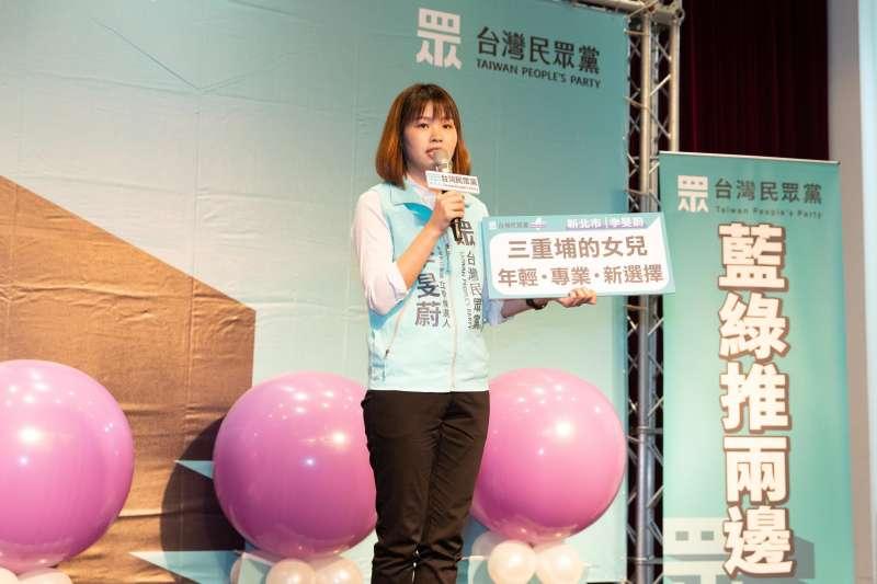 20191020-台灣民眾黨20日上午在高雄舉行記者會,公布10位第二波2020大選區域立委參選人名單。新北第三選區(三重區)立委參選人李旻蔚。(台灣民眾黨提供)