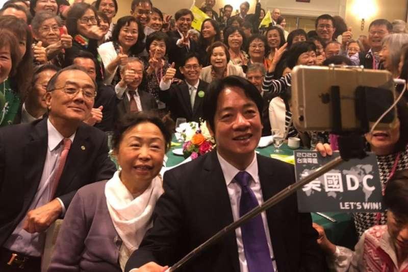 「只要台灣贏,沒有一個人輸」 賴清德赴華府造勢:初選已結束,現在是團結時候-風傳媒