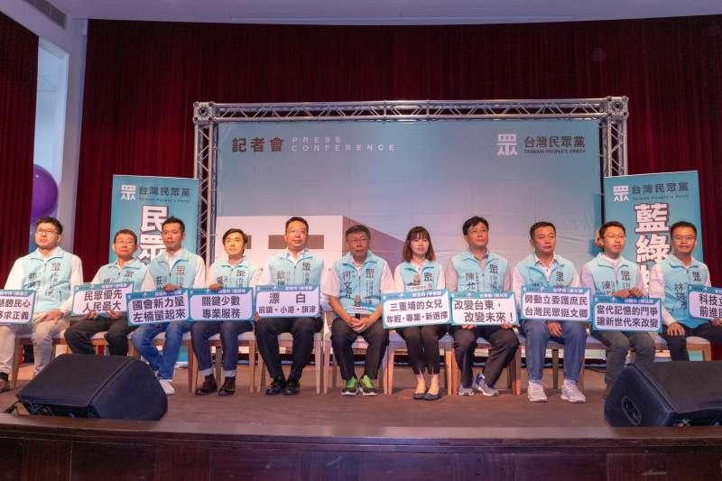 20191020-台灣民眾黨20日上午在高雄舉行記者會,公布10位第二波2020大選區域立委參選人名單。台北市長柯文哲出席。(台灣民眾黨提供)