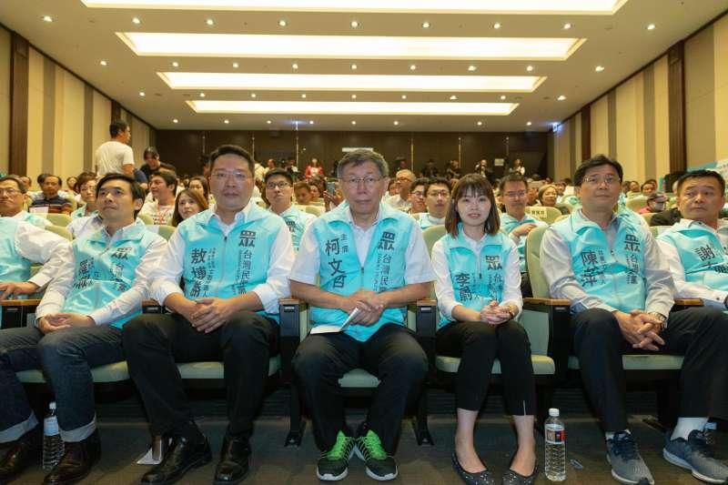 台灣民眾黨20日上午在高雄舉行記者會,公布10位第二波2020大選區域立委參選人名單。台北市長柯文哲(中)出席。(台灣民眾黨提供)