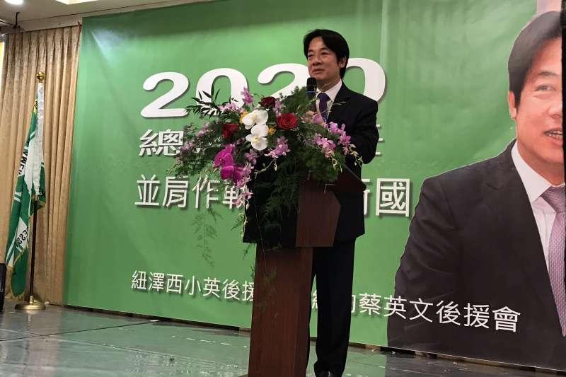 前行政院長賴清德於台灣時間21日出席「蔡英文總統美國紐約後援會餐會」授旗。(蔡英文競辦提供)