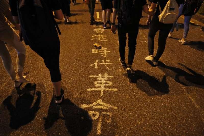 「光復香港 時代革命」是許多香港青年參與活動的口號。(AP)