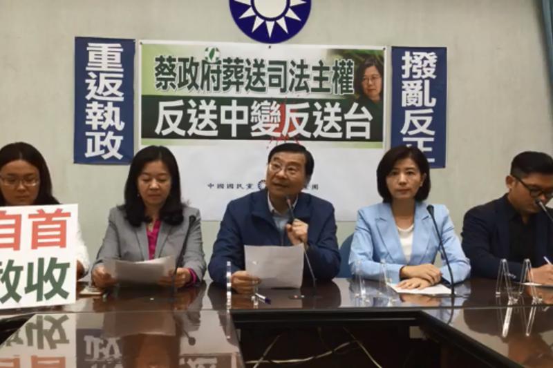 涉嫌在台灣犯下殺人的嫌犯陳同佳有意來台投案,卻遭陸委會拒絕,國民黨批蔡政府是政治化操作。(取自國民黨立法院黨團臉書直播影片)