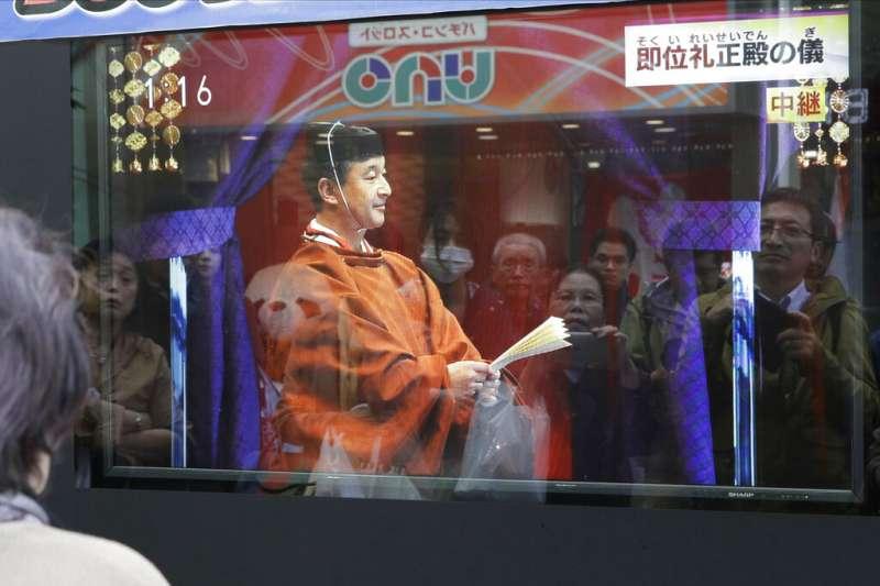 日本民眾在街頭觀看「即位禮正殿之儀」。(美聯社)