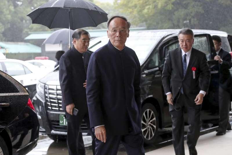 日本德仁天皇即位儀式:中國國家副主席王岐山出席觀禮(AP)