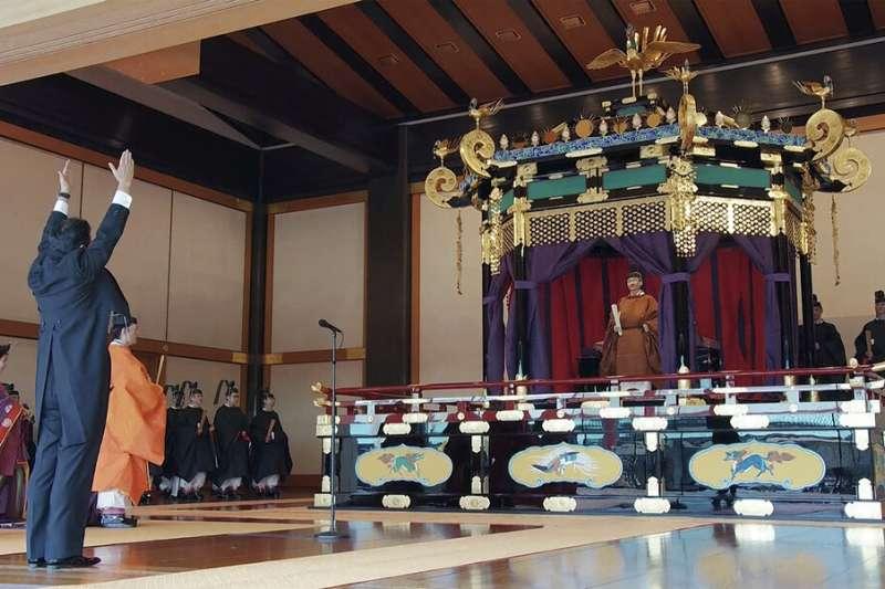 10月22日「即位禮正殿之儀」上的日本德仁天皇與首相安倍晉三。(美聯社)