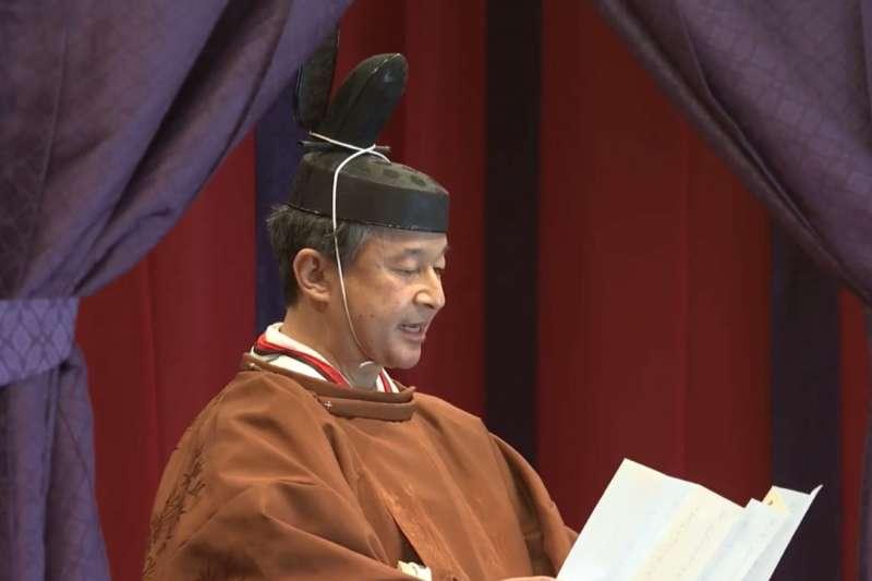 德仁天皇宣讀即位談話。(翻攝Youtube)