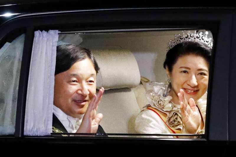 日本德仁天皇與雅子皇后。(美聯社)