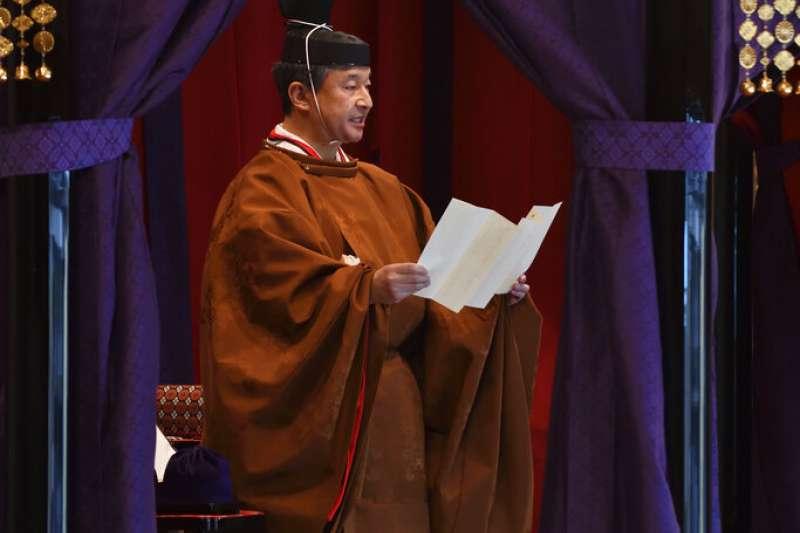 日本德仁天皇在「即位禮正殿之儀」致詞。(美聯社)