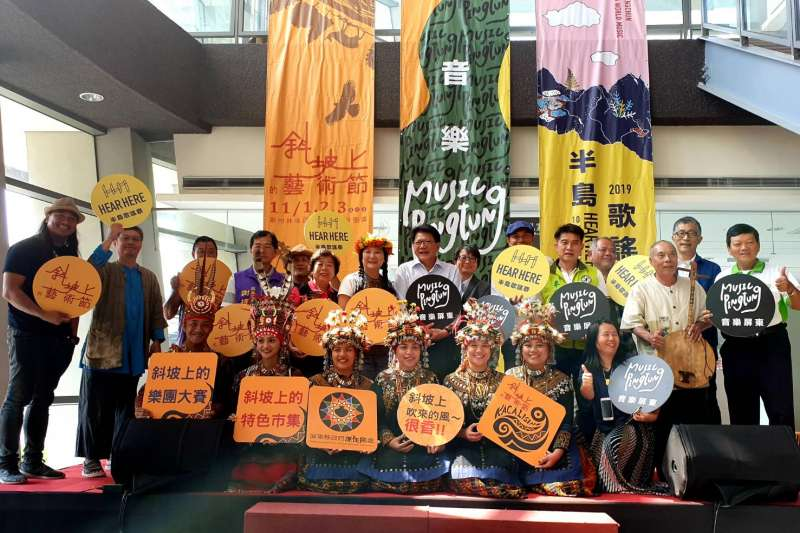 屏東縣政府連續兩個週末舉辦「半島歌謠祭」與「斜坡上的藝術節」,共同打造Music Pingtung音樂屏東的品牌。(圖/屏東縣政府提供)
