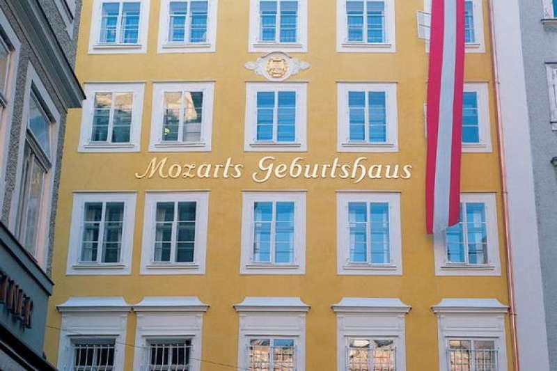 被聯合國教科文組織列為世界遺產的薩爾茲堡歷史中心。(翻攝 UNESCO網站)