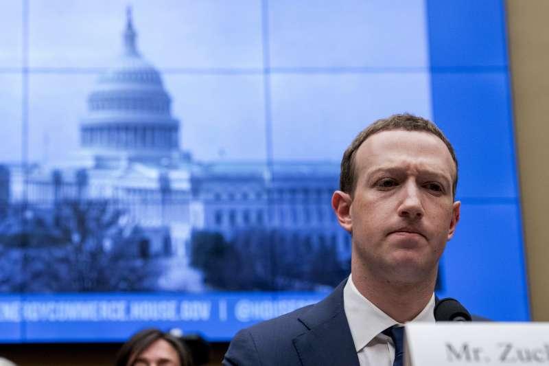 科技巨頭臉書面臨全美47州及轄區的反托拉斯調查。(AP)