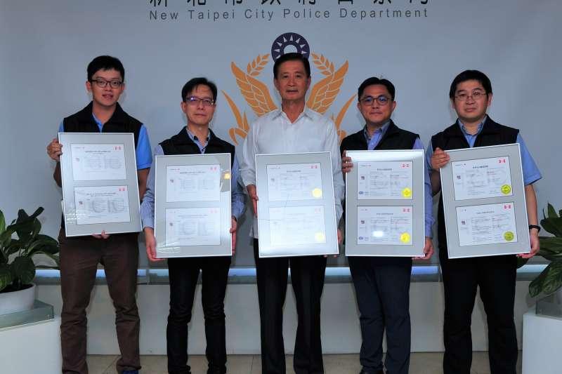 新北市政府警察局並為全國第一個同時取得ISO27001、ISO29151及ISO27701等3項證書之政府機關。(圖/新北市警察局提供)