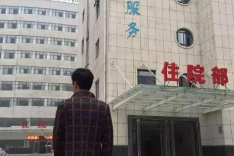 河南駐馬店男子余虎(化名)因為「被精神病」狀告精神病院。(Public Domain)