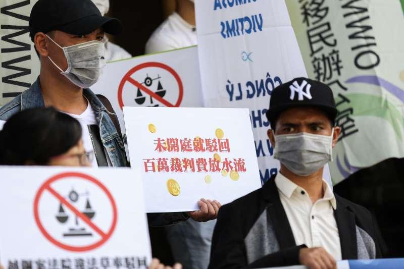 20191024-環境權保障基金會「台塑越鋼訴訟離譜駁回越南原告跨國抗告」記者會,現場越南移工舉牌表達訴求。(簡必丞攝)