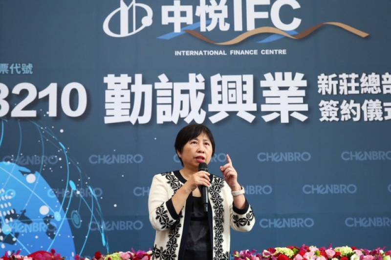 勤誠興業董事長陳美琪表示:經過嚴謹篩選後決定購買「中悦IFC」商辦大樓,預計2020年中前將台灣研發中心與營運總部整合進駐。(圖/中悦建設提供)
