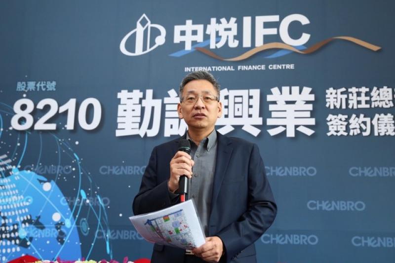 中茂資產總經理簡宗達表示:中悦建設機構在新莊副都心興建中的有3塊商辦產品,分別是『中悦IFC』、『CBD時代廣場』、『A3新創總部』。(圖/中悦建設提供)