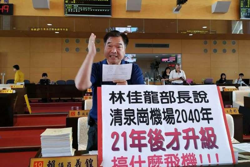 20191025-台中市議員賴義鍠等地方代表批台中國際機場再延宕,拖太久、不顧中人民聲音。(資料照,取自臉書賴義鍠)