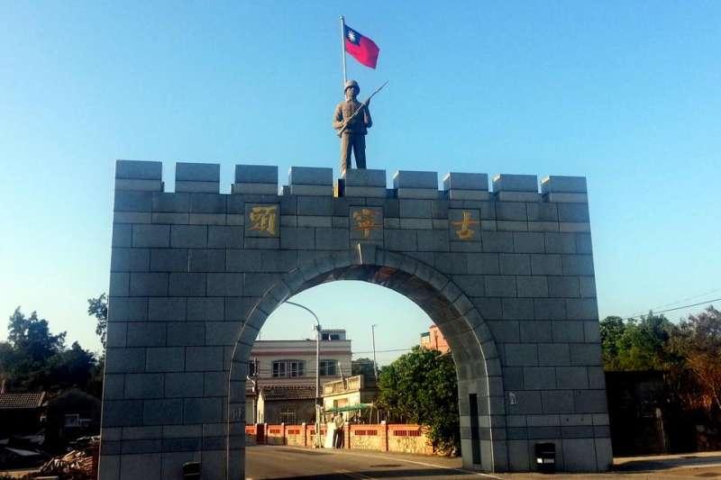 國民黨總統參選人韓國瑜認為,以誠意謀求兩岸的和諧共存,追求台海的永續和平,才是紀念「古寧頭戰役」最重要的意義。(圖/高雄市政府提供)