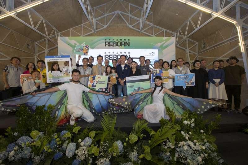 新竹市立動物園再生計畫工程即將完工,市府今(25)日舉辦動物園REBORN主視覺發佈記者會,首度公布動畫與「城市動物島」主視覺。(圖/新竹市政府提供)