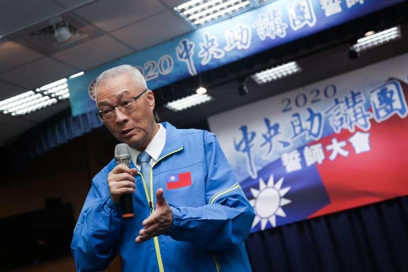 韓國瑜無不分區立委提名權?吳敦義爆:韓曾當面提建議人選,會優先考慮-風傳媒