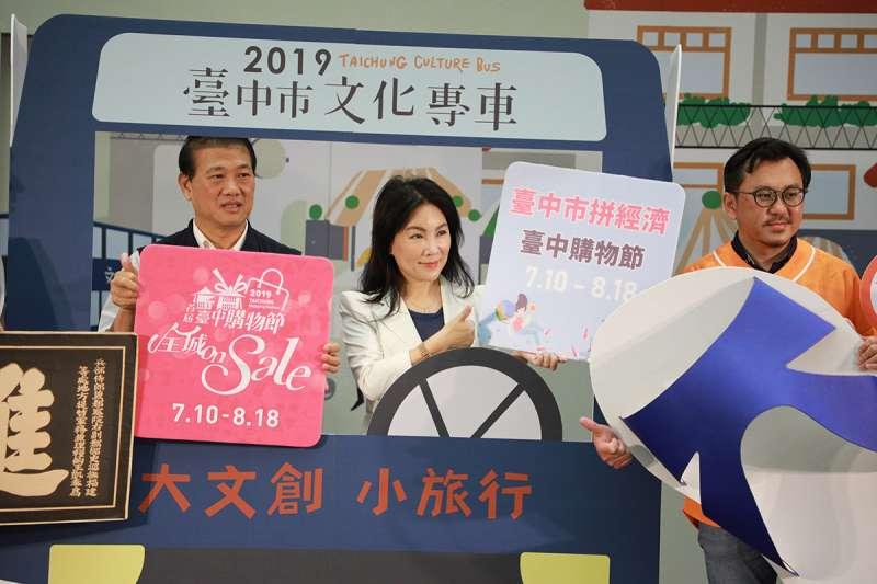 謝震武飆罵韓國瑜》謝妻李月娥辭去台中市政顧問,原因是…-風傳媒