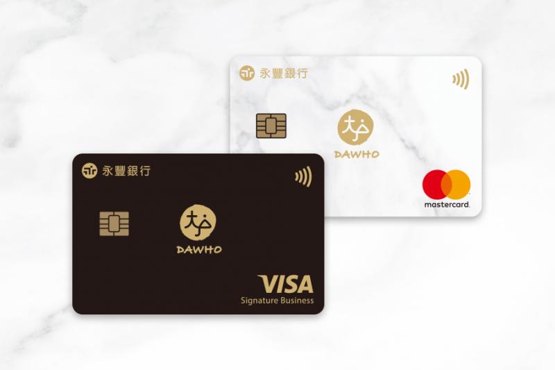 「大戶DAWHO」的提款卡、信用卡設計,都採用白、黑沉穩色調,搭配現代風格的大理石花紋。(圖/永豐銀行提供)