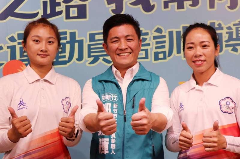 20191029-立委參選人鄭宏輝提出三大主張,關心台灣體育人才發展。(鄭宏輝競選辦公室提供)