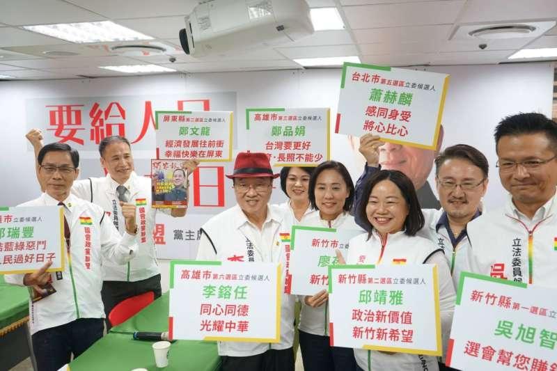 國會政黨聯盟29日公布區域立委參選名單,此次以平衡全台各區為考量提名參選人,期望成為台灣的「平民政黨」。(國會政黨聯盟提供)