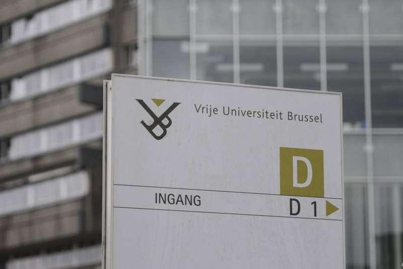 比利時拒絕布魯塞爾自由大學孔子學院院長宋新寧入境(DW)