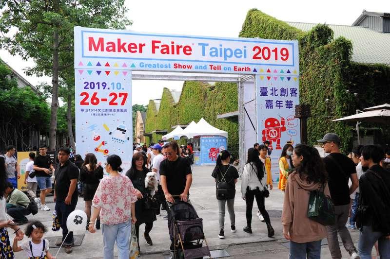 Maker Faire Taipei 2019 臺北創客嘉年華在華山1914文創園區盛大舉辦,吸引上萬民眾入場。(圖/台北創客嘉年華提供)