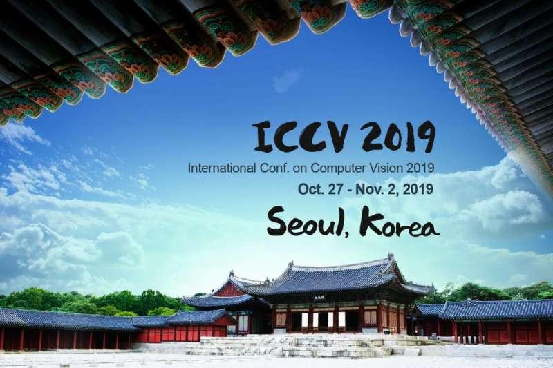 2019國際電腦視覺大會(ICCV)(翻攝網路)