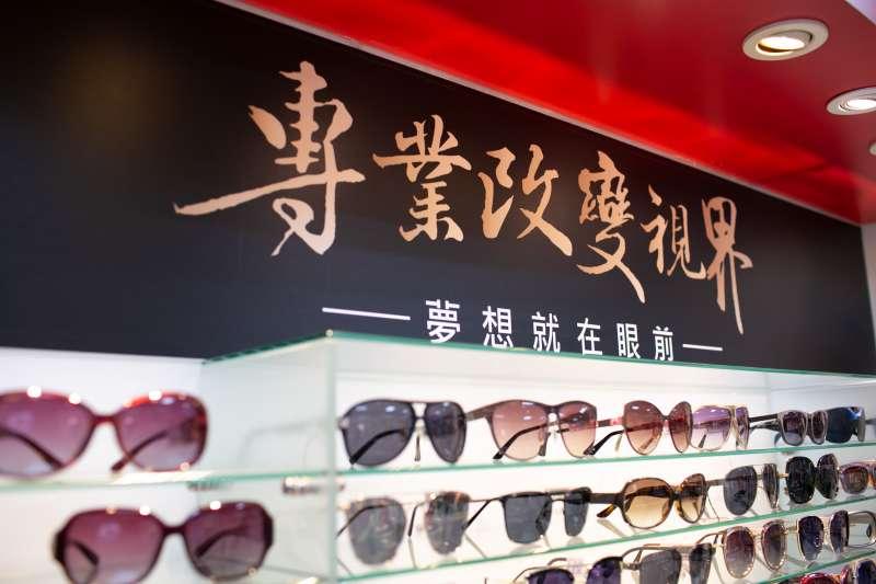 「專業改變視界」,是得恩堂眼鏡秉持的品牌核心價值