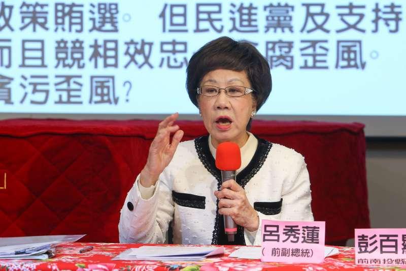 呂秀蓮指陳水扁貪瀆 一邊一國黨反嗆:呂該了解扁案是無中生有的政治迫害-風傳媒