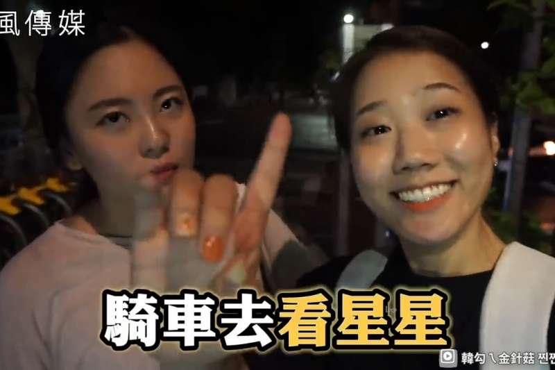 騎Ubike夜衝看星星?沒有酒的夜晚也能很精彩,韓國人體驗台灣夜生活TOP3.jpg