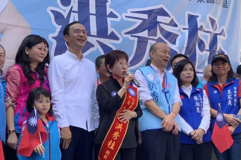 韓國瑜要逆轉勝,國民黨必須韓朱吳團結。(朱立倫辦公室提供)