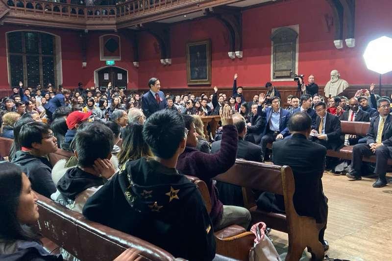 前總統馬英九日前在牛津辯論社演講:十字路口的兩岸關係(馬英九臉書)