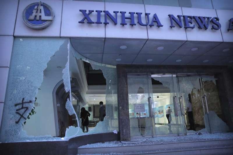 2019年11月2日,香港反送中示威,《新華社》亞太總分社(香港分社)遭破壞(AP)