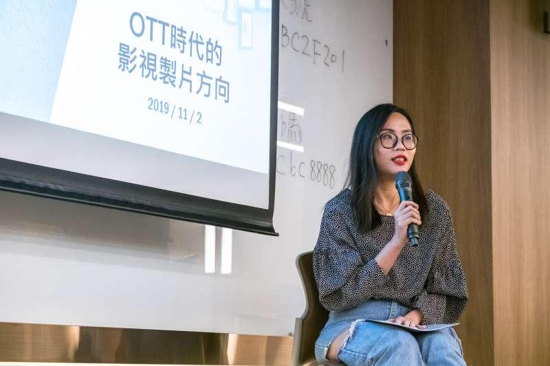 20191103-影視工作室「英雄旅程」2日舉辦論壇,對談台灣OTT產業的發展與出路。CatchPlay內容籌製總監陳劭怡。(英雄旅程提供)