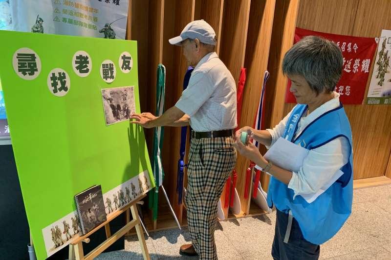 參加活動也要尋找民國50年一同服役的老戰友。(圖/金門縣政府提供)