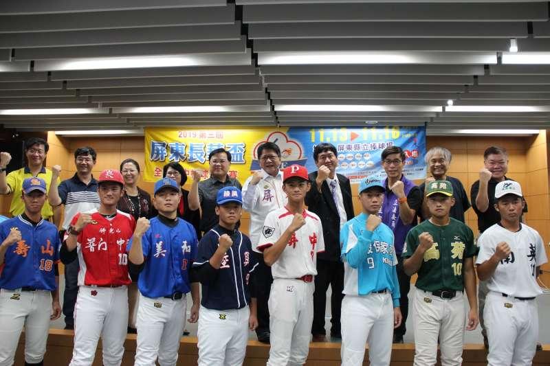 「屏東長華盃全國棒球菁英賽」,即將在屏東棒球場開打,舉行賽前記者會。(圖/屏東縣政府提供)